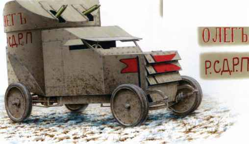 Lanchester British Wwi Armored Car
