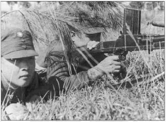 1930s Chinese Army