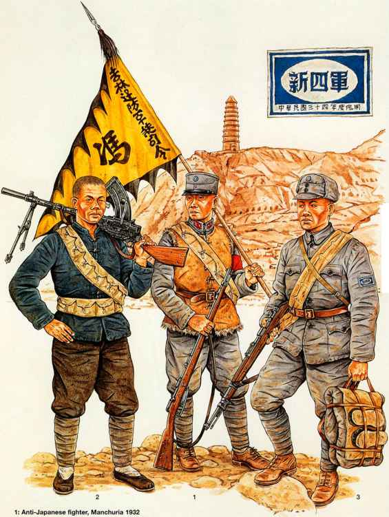 Nationalists Versus Communists 192745 - Gold Triangles