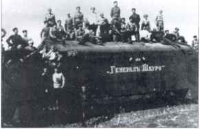 Armored Train Russian Civil War
